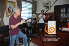 陕西 西安 宣传视频 H5 微视频 设计 制作