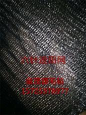 山东金茂源厂家生产黑色遮阳防晒网