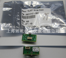 Maxum II色谱仪配件2021388-004节流阀价格