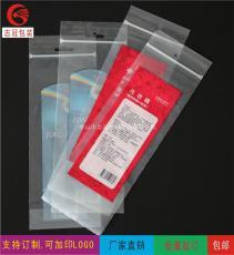 专业订做化妆棉包装袋 塑料pe易撕袋 贴骨袋