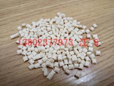 FR515 NC010 加纤防火PET 汽车化油器盖用