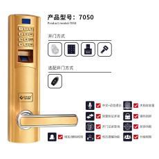 EFUD 房地產用鎖 房間門鎖辦公樓用鎖電子鎖具