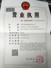东莞桥头六氟化硫生产厂家