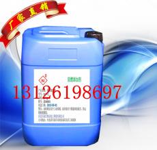 工業級 優極品 紡織品非耐久阻燃劑