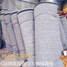 厂家供应家禽畜大棚防寒保温棉被可加工定做