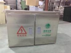 200KVA农网不锈钢JP柜 JP综合配电箱制造商