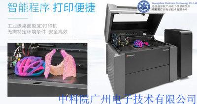 高精度性价比3D打印机哪个牌子好