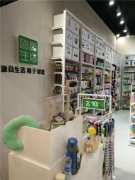 创意生活时尚百货卷中国市场引领行业发展