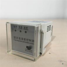 商丘凝露监控器 智能凝露控制器 莱芜凝露器