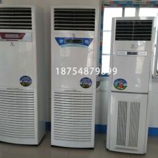 水温空调的通风系统原理
