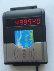 食堂IC卡 澡堂消費機 熱水花灑控制打卡機