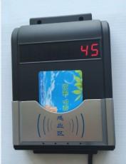 洗澡扣费热水器 淋浴控制刷卡机/水控器
