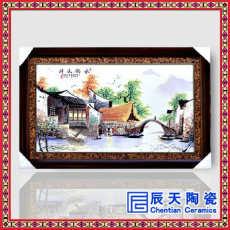陶瓷瓷板畫 定做瓷板畫 喬遷禮品瓷板畫
