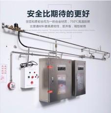 厨房设备灭火装置控制盘委托检验咨询办理