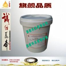 好富頓Rust Veto 4222 S水溶乳化型防銹油