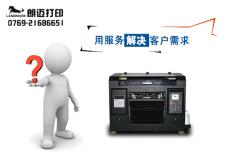 uv打印机的性能问题