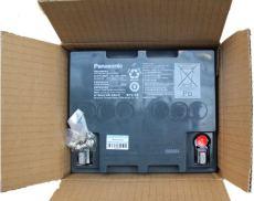 湖南松下蓄电池代理 松下蓄电池12v38AH价格