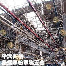 供应上悬挂物流生产线滑轮滑轨吊轮吊轨配件
