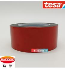 廠家直銷tesa4211膠帶昆山鉆恒價格優惠