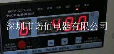 BWDK-3207A-220干式变压器温控器