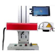 SC-Y-10W 光纤激光打标机