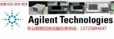 销售 回收 N6705B直流电源分析仪