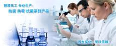 MBM杀菌剂防臭防腐剂