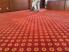 牡丹园地毯清洗/五道口附近地毯清洗