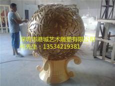户外风水发光圆球雕塑价格
