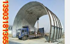 波形鋼管涵鋼板橋涵鋼洞口鍍鋅波紋管浸塑波