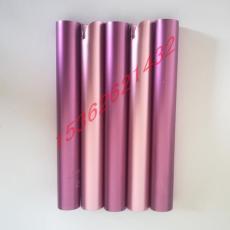 耐酒精耐摩擦耐手汗氧化铝管移印丝印油墨