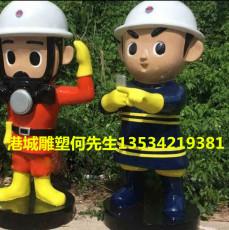 供应玻璃钢人物雕塑 消防卡通形象雕塑模型