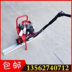 HQ-25振平尺水泥路面刮板机水泥地面整平尺
