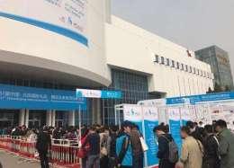 2018北京礼品及广告促销类赠品展