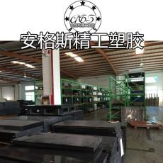 深圳供应耐磨黑色尼龙板尼龙板异形加工