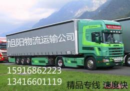 东莞清溪直达上海专线物流货运公司