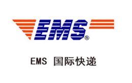 更快更简单地为上海EMS快递办理清关手续