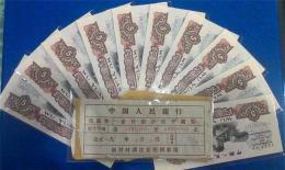 建国50周年纪念钞整捆私人长期高价求购