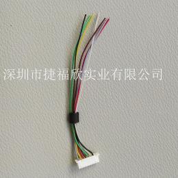 深圳公司 高柔耐弯折环保线材