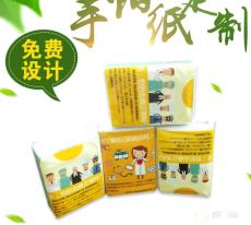 嗨传原竹浆优质健康广告纸巾定制免费设计