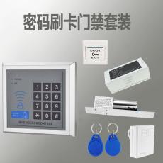 玻璃门密码锁安装 智能刷卡密码锁安装