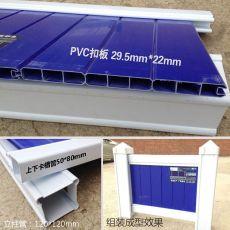 黄石PVC围挡厂家直销工地围挡今日价格