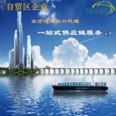 上海自贸区有哪些报关公司