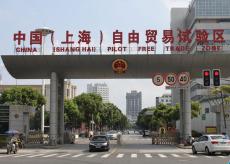上海自贸区清关公司哪家好