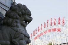 上海自贸区报关公司食品进口代理