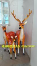 养殖基地绿化装饰玻璃钢梅花彩绘鹿雕塑摆件