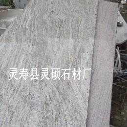 厂家直销大漠流金石材规格板 浪淘沙石材