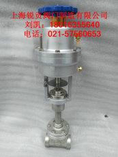 锐贡低温DJ661F-40P低温紧急切断阀