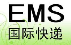 国内EMS快递私人物品可以报关吗
