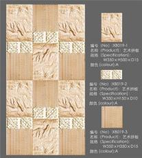 大型浮雕 北京大型浮雕公司 大型浮雕设计公